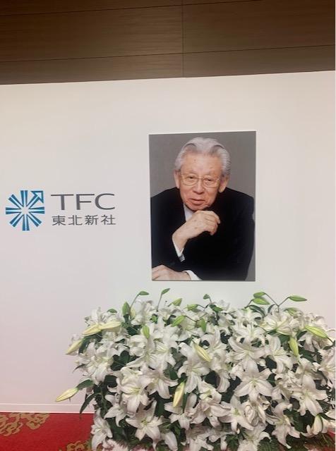 12/2】日本のテレビ界を牽引した植村伴次郎さんの「お別れの会」に出席 ...